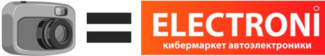 "Интернет-магазин ""Электрони"""